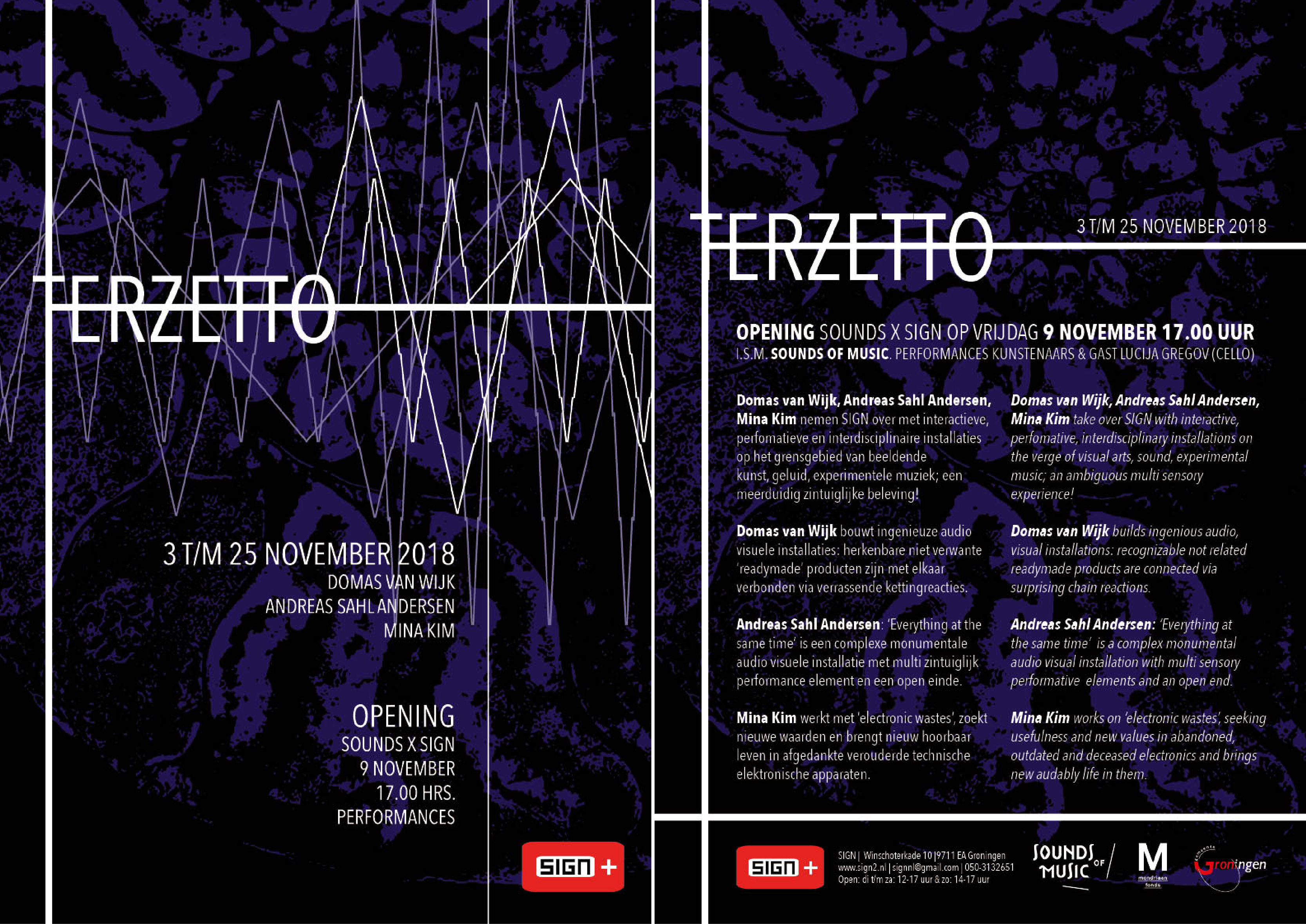 terzetto poster